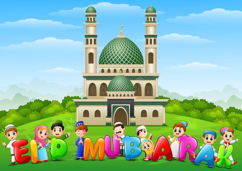 Happy cartoon kids celebrate eid mubarak royalty free illustration