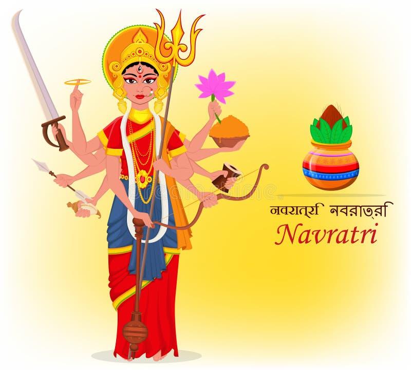 Happy Chaitra Navratri or Vasanta Navratri vector illustration