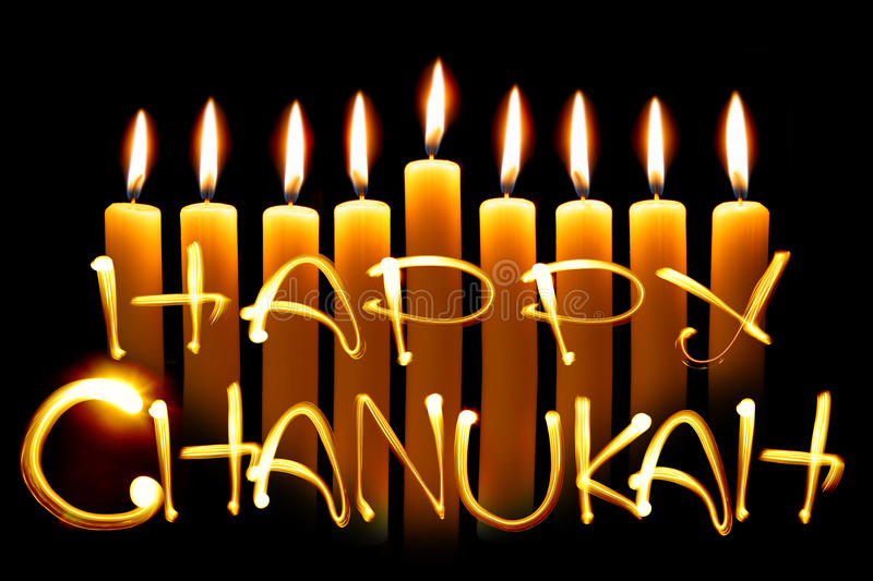 Happy Chanukah stock photos