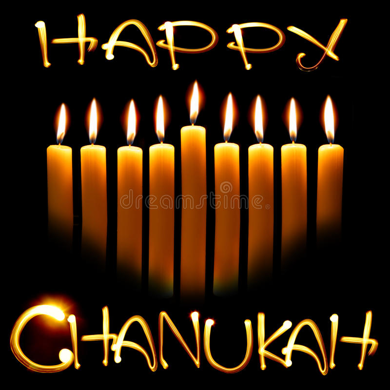 Happy Chanukah royalty free stock photos