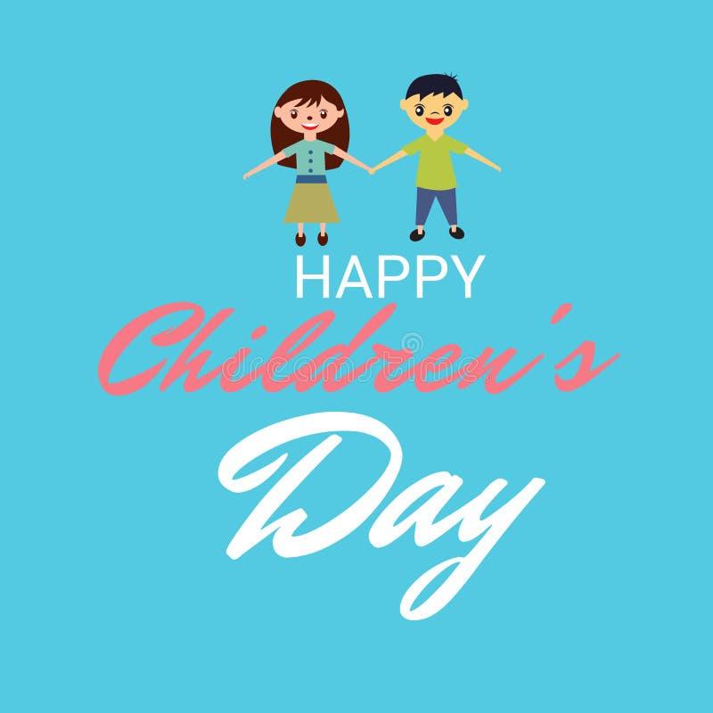 Happy Children`s Day. royalty free illustration