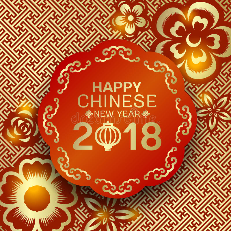 Free Happy Chinese New Year 2018 Text On Red Circle Banner And Bronze Gold Flower China Pattern Abstract Background Vector Design Royalty Free Stock Photography - 97227977