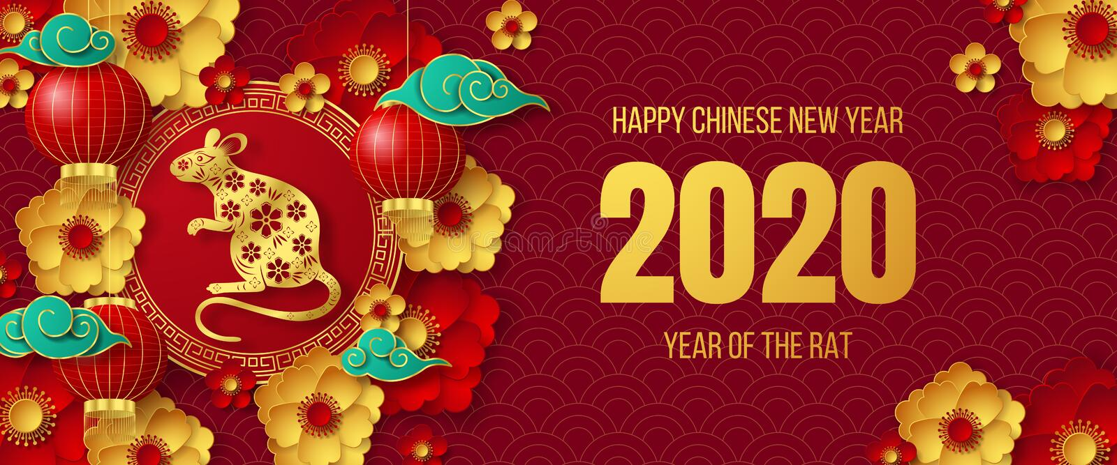 Happy Chinese New Year 2020 banner. stock illustration