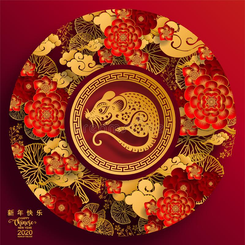 Free Happy Chinese New Year 2020 Year Of The Rat. Royalty Free Stock Images - 152888059