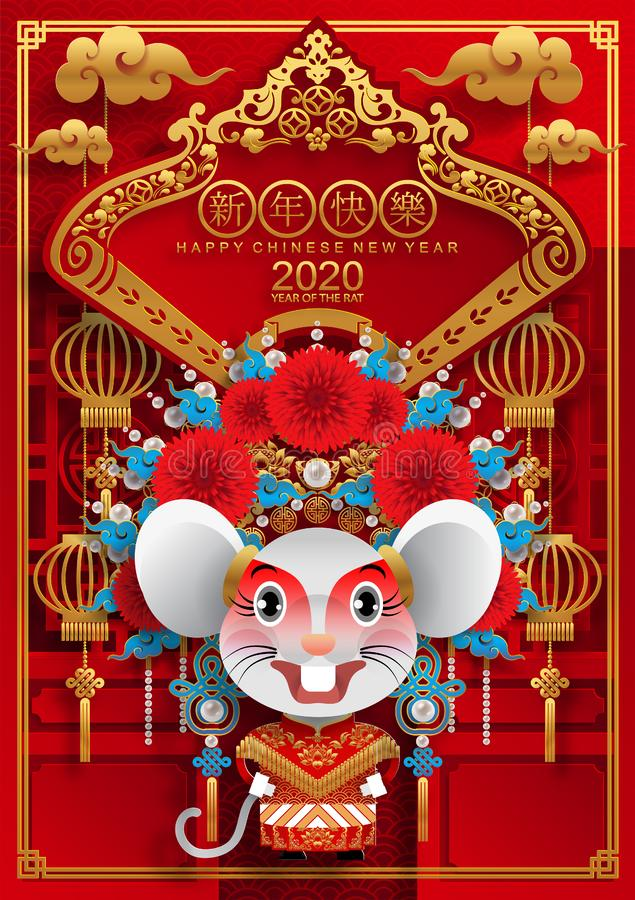 Free Happy Chinese New Year 2020 Year Of The Rat. Royalty Free Stock Photos - 152959328