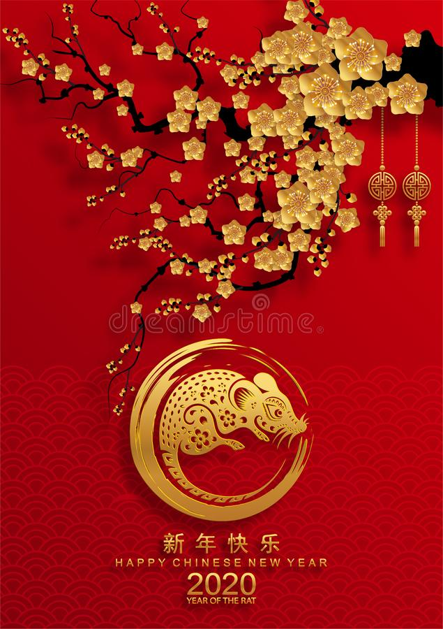 Free Happy Chinese New Year 2020 Year Of The Rat. Stock Photos - 152989163