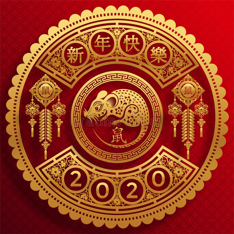 Free Happy Chinese New Year 2020 Year Of The Rat. Stock Images - 153025004