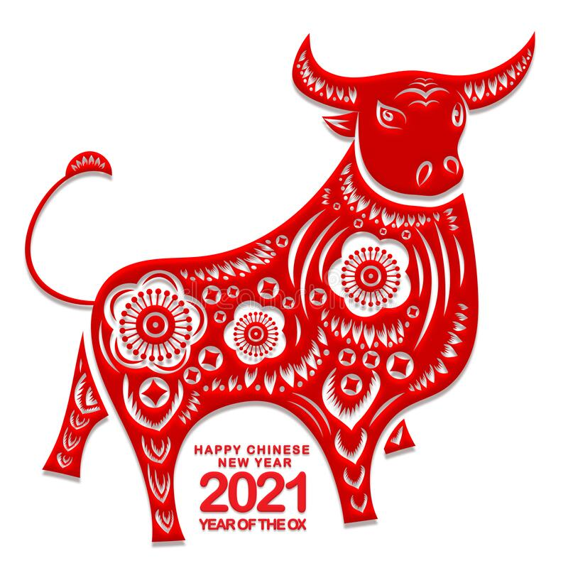 Free Happy Chinese New Year 2021 Year Of The Ox ,Chinese Zodiac Sign Paper Cut Red Ox Royalty Free Stock Images - 205016189