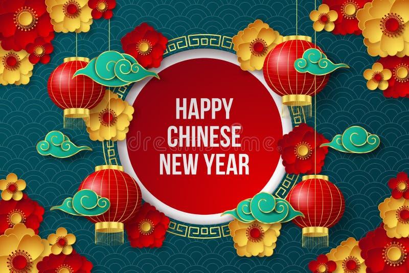 Happy Chinese New Year background. stock image