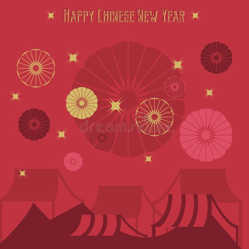 Happy Chinese New Year. Chinese background of Vector illustration Design royalty free illustration
