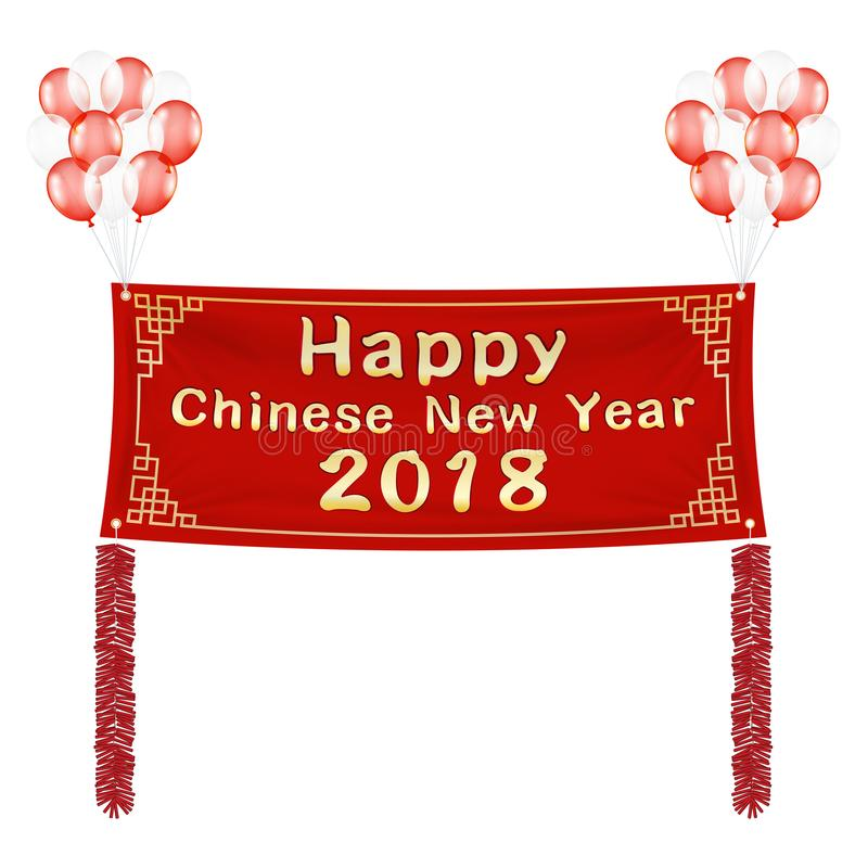 Happy chinese new year 2018 banner with balloons stock illustration