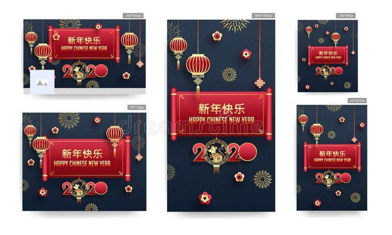 Happy Chinese New Year 2020 Banner or Poster and Template Design with hanging Rat Zodiac Sign, Lanterns and Flowers Decorated on 库存例证