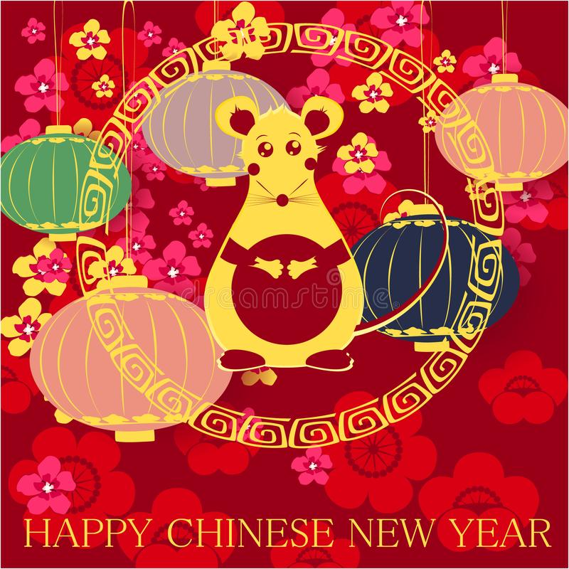 Happy Chinese New Year Banner with rat silhouette, Chinese lanterns and flowers on abstract red background design stock illustration