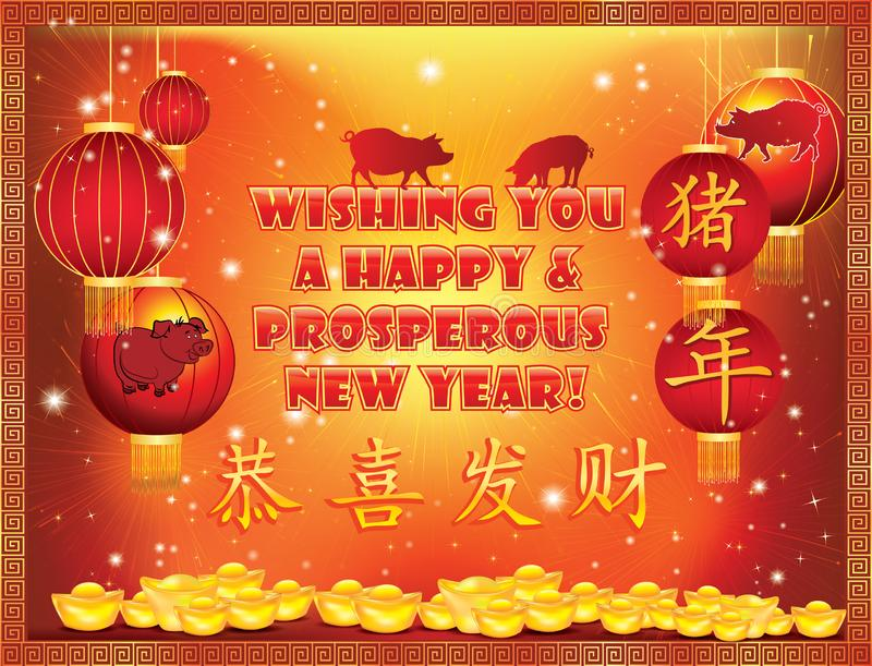 Happy Chinese New Year of the Boar 2019 - greeting card with orange background vector illustration