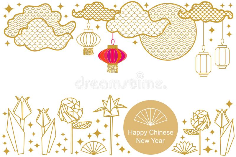 Download Happy Chinese New Year Card Colorful Abstract Ornate Circles Clouds Origami Flowers