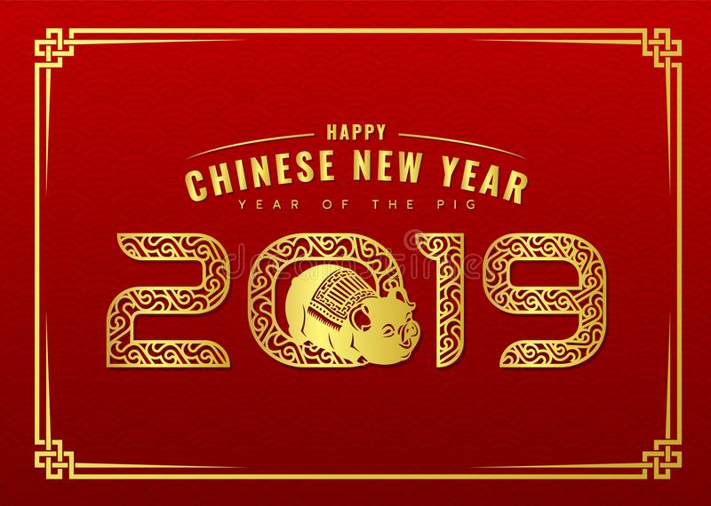Happy chinese new year card with gold abstract line border 2019 number text of the year and pig on red background vector design vector illustration
