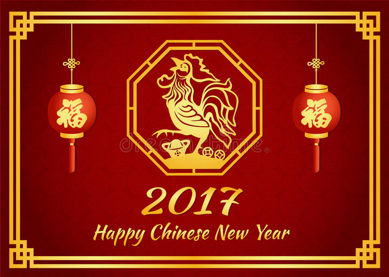 Happy Chinese new year 2017 card is Gold Chicken and monkey in hexagon frame ,lanterns and Chinese word mean happiness stock illustration