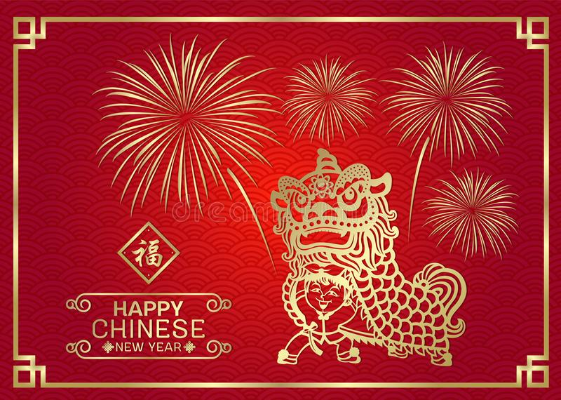 Happy chinese new year card with gold china lion dance by chinese kids boy and firework vector design Chinese word mean Good For vector illustration