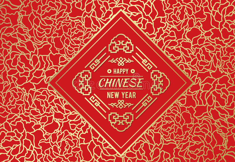 Happy Chinese new year card with Gold chinese diamond frame on abstract flower line art background vector design stock illustration