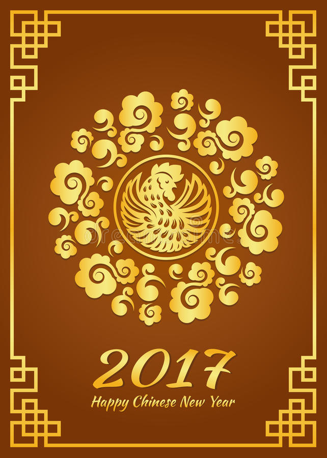 Happy Chinese new year card is Gold cloud circle frame and chicken rooster vector design stock illustration
