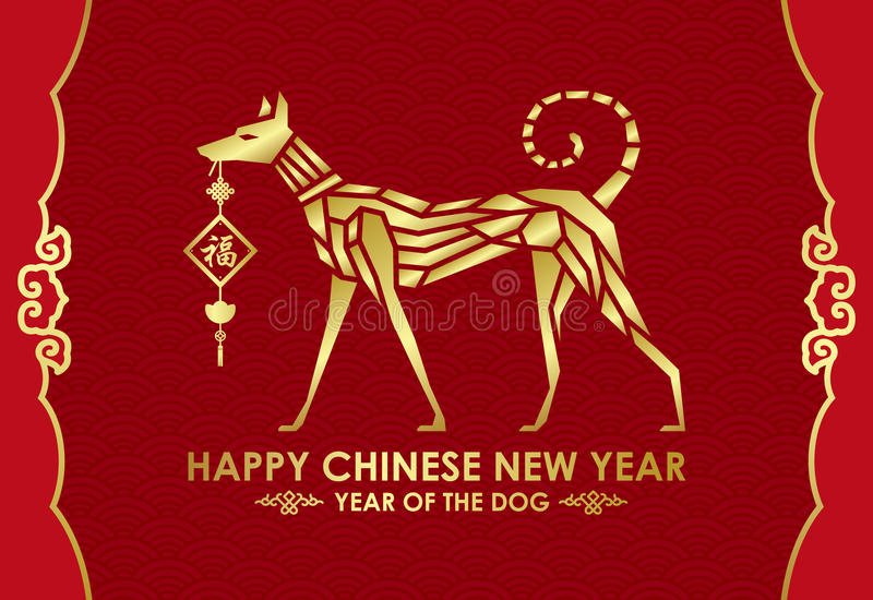 Download Happy Chinese New Year 2018 Card With Gold Dog Abstract On Red Background Vector Design Chinese Word Mean Good Fortune Stock Vector - Illustration of 2018, festival: 94380610