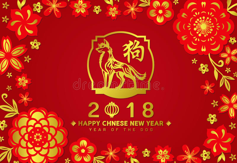 chinese new year in chinese word