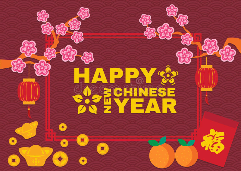 Happy Chinese new year card is Gold monkey and orange and lanterns on tree flower branches vector illustration