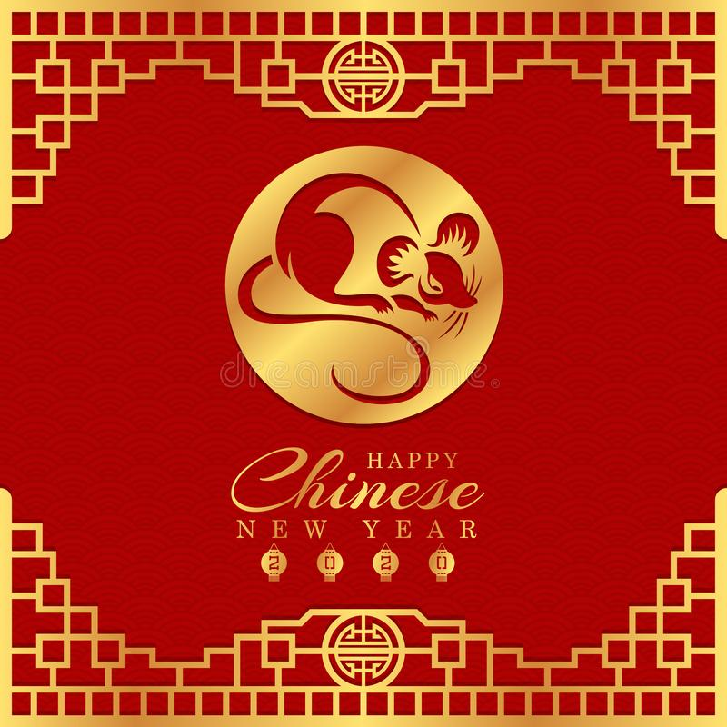 Happy chinese new year 2020 card with gold rat chinese zodiac in circle sign on red background and gold china frame royalty free illustration