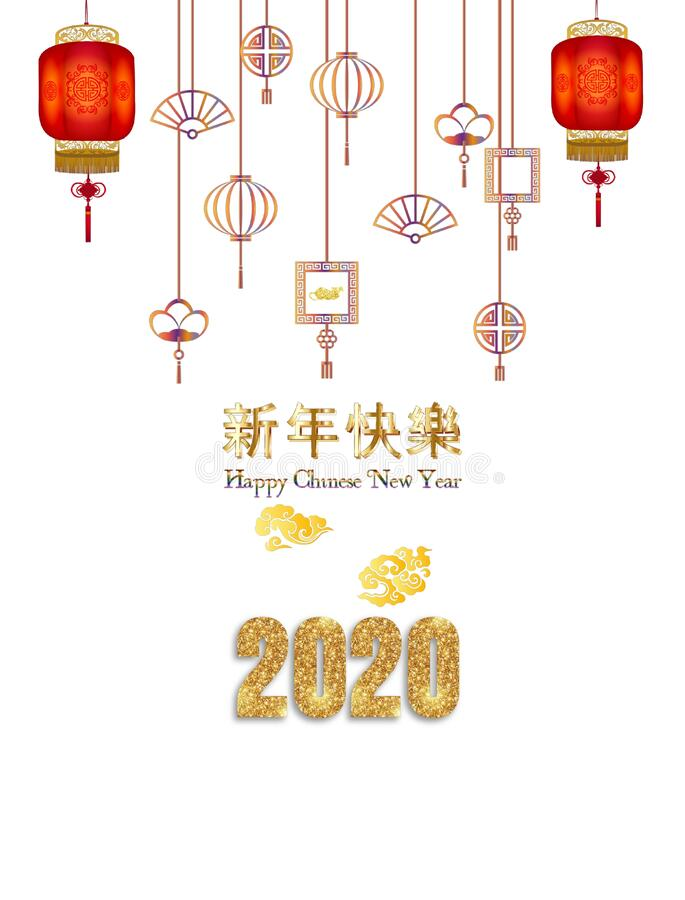 Happy Chinese new year 2020 card in golden royalty free illustration