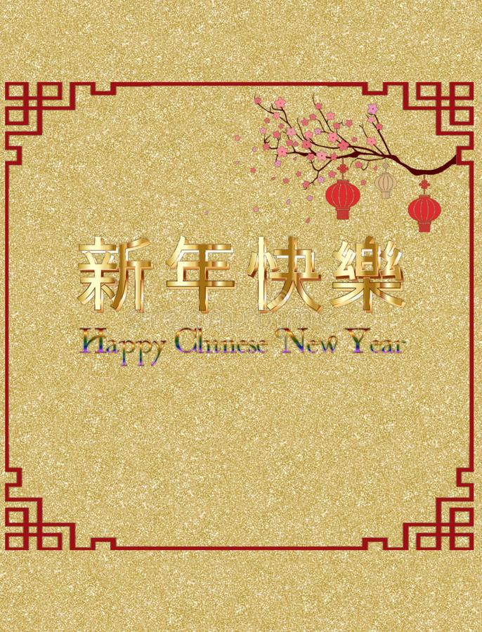 Happy Chinese new year 2020 card in golden in color background vector illustration