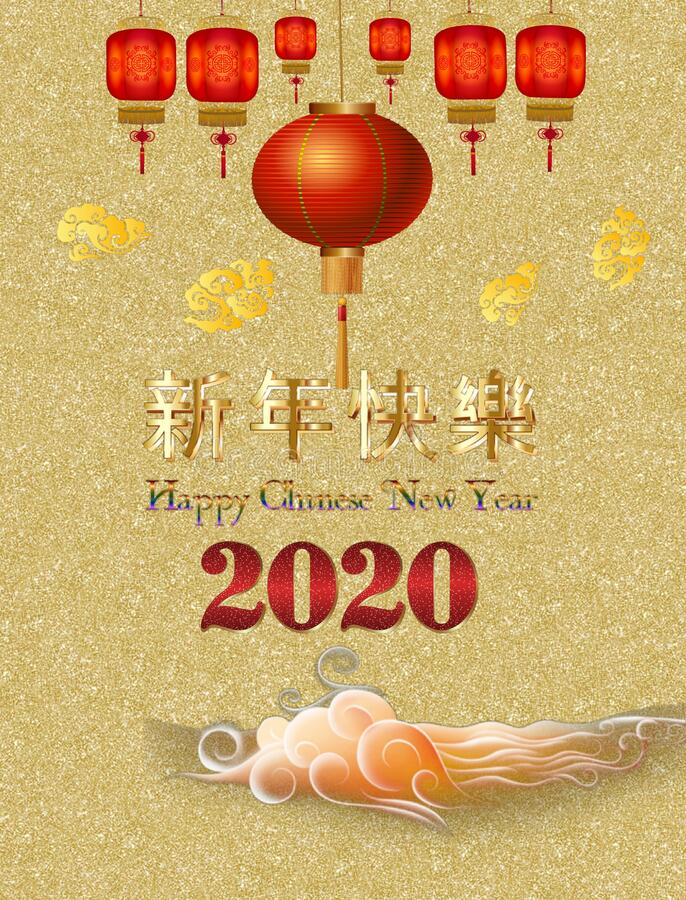 Happy Chinese new year 2020 card in golden vector illustration