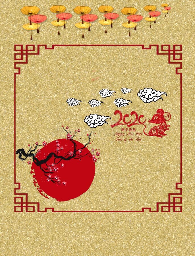 Happy Chinese new year 2020 card in golden stock illustration