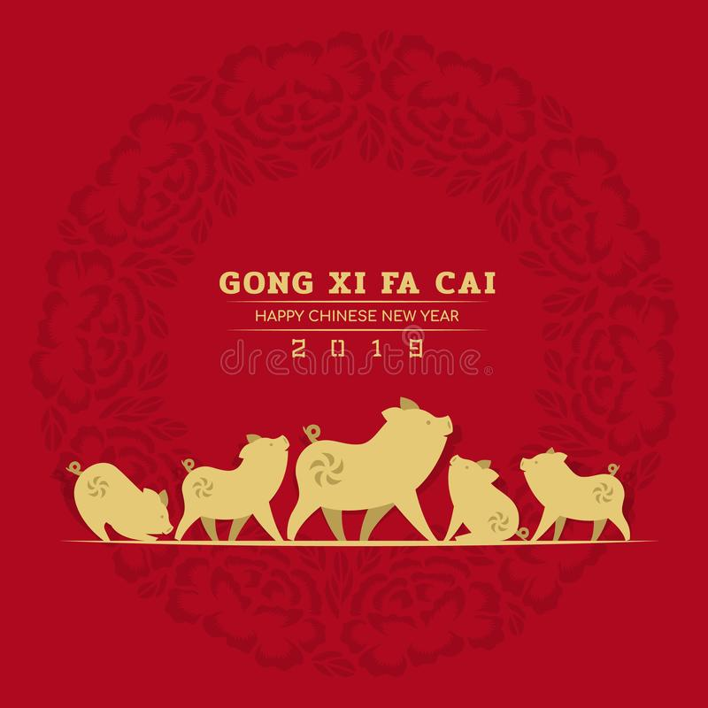 Happy chinese new year 2019 card with group of Gold pig zodiac sign on circle Chinese traditional art floral ornament background. Vector design vector illustration