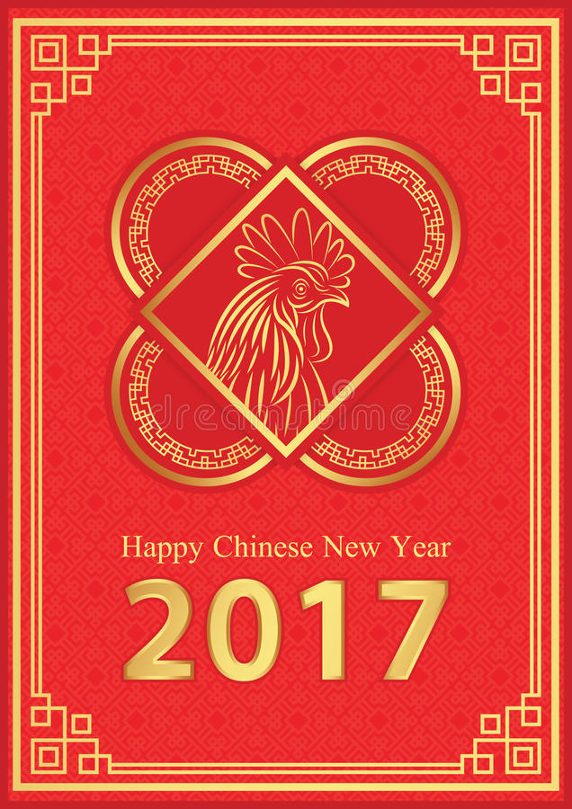 Download Happy Chinese New Year 2017 Card Is Head Rooster Stock Vector - Image: 83706061
