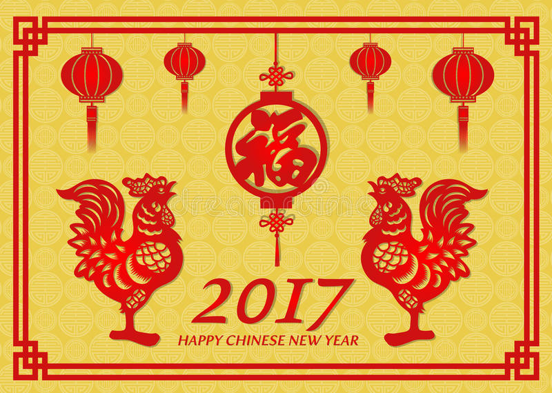 happy chinese new year 2017 card is lanterns   2 gold