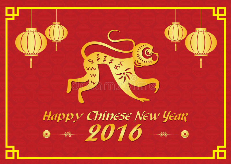 Happy Chinese new year 2016 card is lanterns ,Gold monkey and chiness word is mean happiness stock illustration