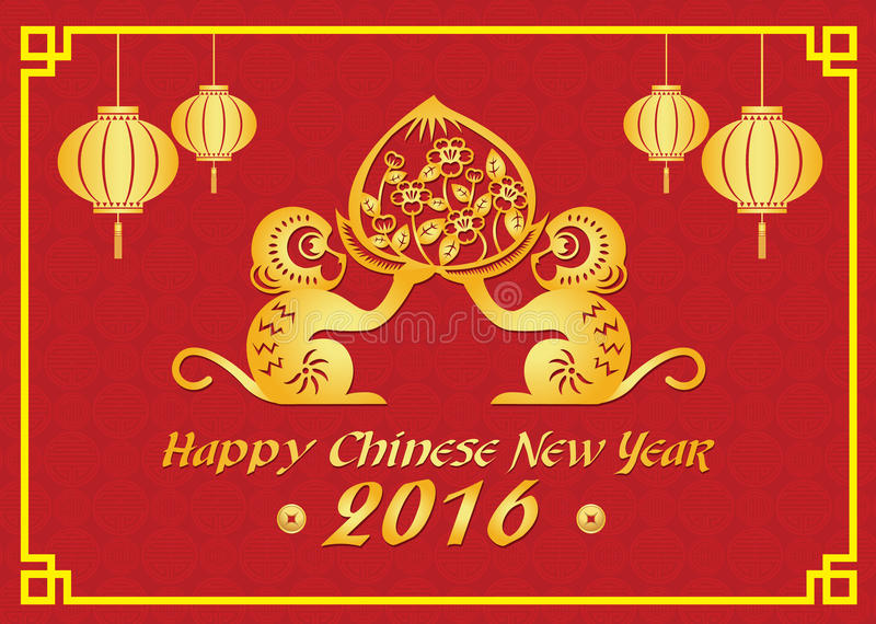 Happy Chinese new year 2016 card is lanterns , 2 Gold monkey holding peach vector illustration
