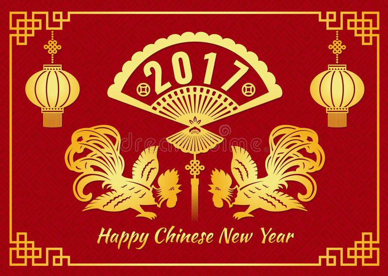 Happy Chinese new year 2017 card is lanterns rooster chicken and 2017 text in china fans symbols royalty free illustration