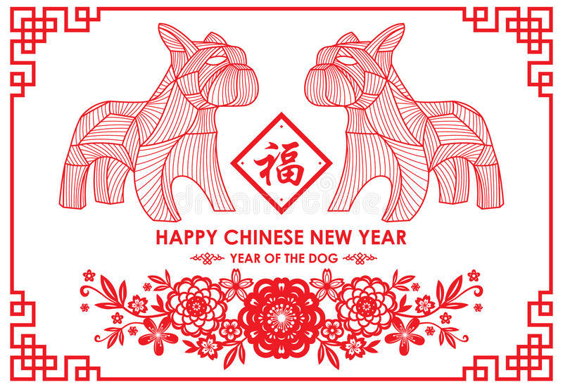 Happy Chinese new year card with line art dog zodiac and flowers paper cut on white background vector design Chinese word mean G vector illustration