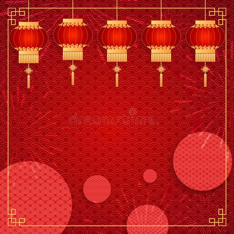 Happy Chinese new year card. Red background with traditional asian lanterns . Chinese mean Happy New Year, wealthy, Zodiac sign royalty free stock image