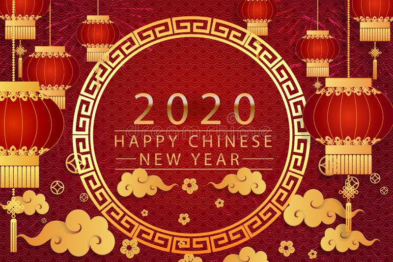 Happy Chinese new year card. Red background with traditional Asian lanterns . For greetings card, flyers, invitation, posters, royalty free stock photos