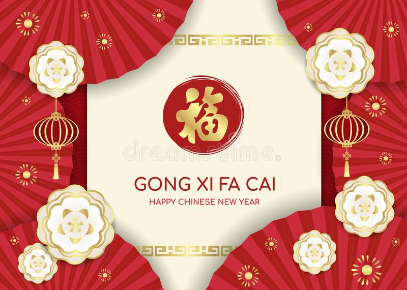 Happy Chinese new year card with red china fan and gold white flower frame and lantern on china pattern abstract background vector. Design china word vector illustration