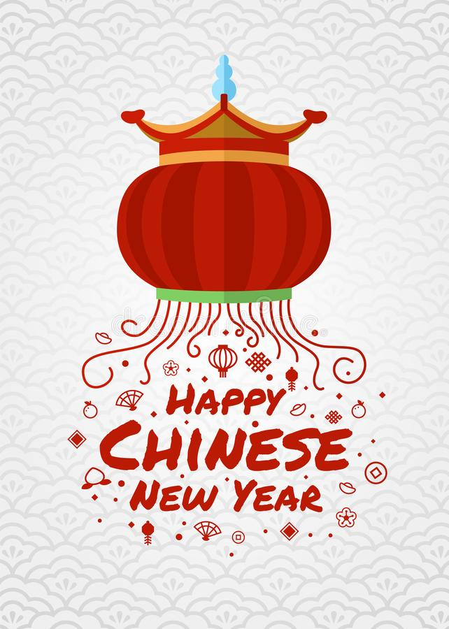 Happy chinese new year card with sacred object icon sign and text Fall from chinese lantern on white china background vector illustration