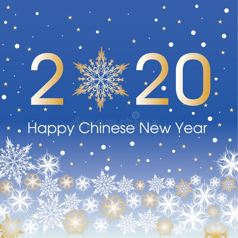 2020 Happy Chinese New Year card template. Design patern snowflakes stock illustration