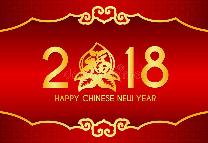 Happy Chinese new year card with on 2018 text , peach and chiness top and bottom frame vector design Chinese word mean blessing royalty free illustration