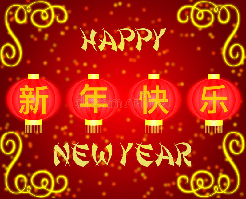 happy chinese new year card with the words happy new year