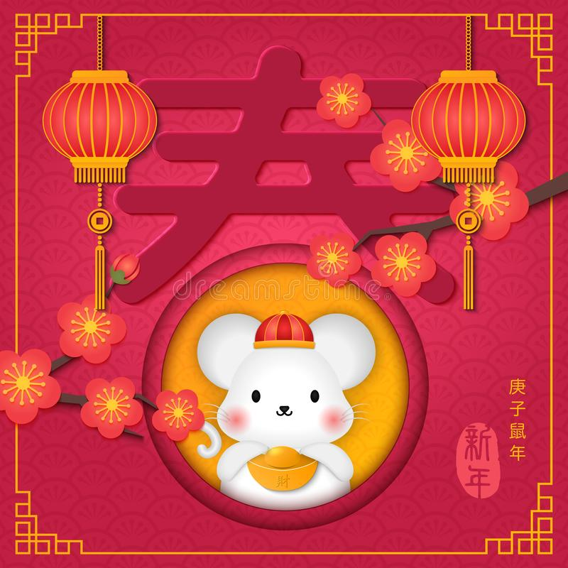 2020 Happy Chinese new year of cartoon cute rat and plum blossom spiral curve cloud with Chinese word design Spring. Chinese. Translation : New year of the rat vector illustration