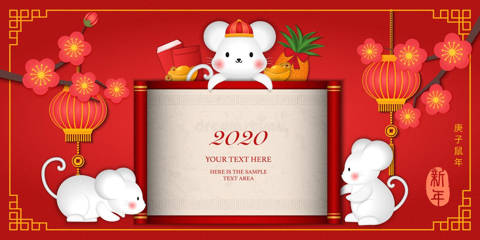 2020 Happy Chinese new year of cartoon cute rat scroll reel template and plum blossom lantern pineapple golden ingot red envelope stock illustration
