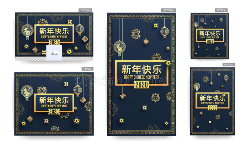 Happy Chinese New Year 2020 Celebration Banner or Poster and Template Design with hanging Golden Rat Zodiac Sign, Baubles and royalty free illustration