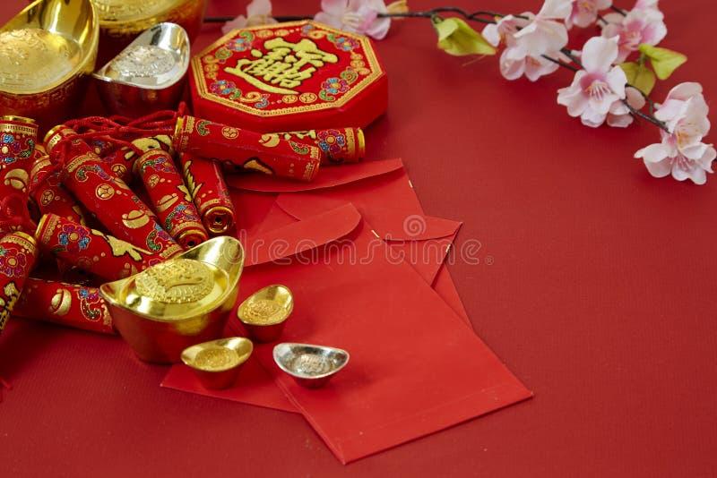 Happy Chinese New Year 2019 stock image